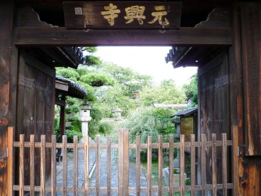 元興寺 塔跡