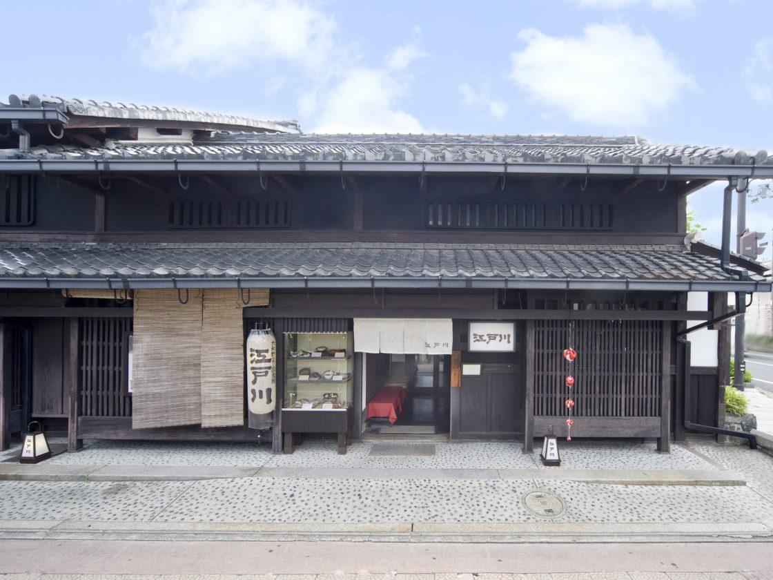 江戸川ならまち店