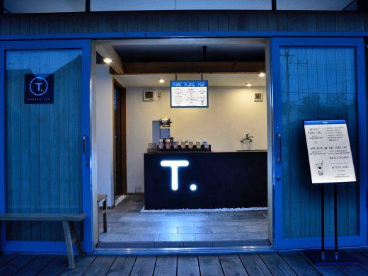 Bubble tea shop T.