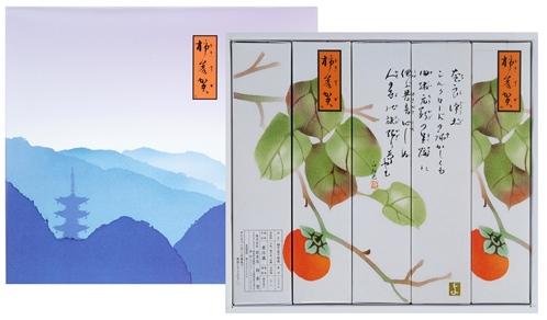奈良の染色画家 粟津義典によるデザイン