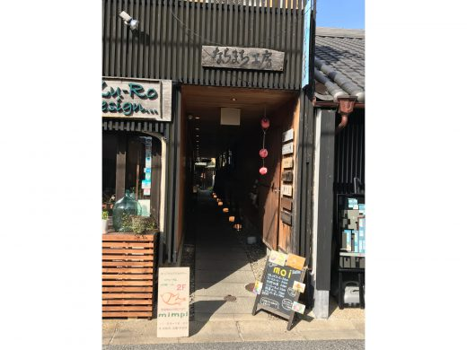 ならまち工房入口、2Fのお店です