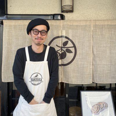 総本店 柿寿賀 代表取締役 榧木 恭平