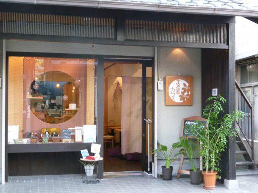 まる窓カフェ