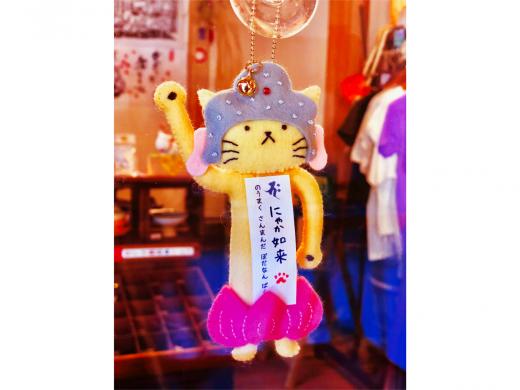 猫の雑貨·にゃか如来 (by tami)